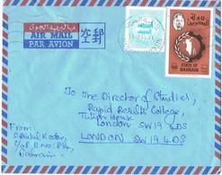 29221. Carta Aerea MANAMA (BAHRAIN)  1981. Label - Bahrain (1965-...)