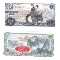 KOREA NORTH 5 WON 1978 TIMBRO ROSSO  LOTTO 637 - Corea Del Nord