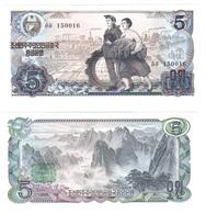 KOREA NORTH 5 WON 1978 TIMBRO VERDE  LOTTO 636 - Corea Del Nord