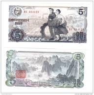 KOREA NORTH 5 WON 1978 TIMBRO ROSSO  LOTTO 635 - Corea Del Nord