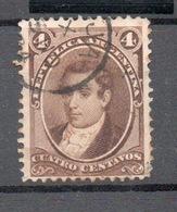 REPUBLICA ARGENTINA4 CENTAVOS - Corrientes (1856-1880)