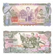 KOREA NORTH 1 WON 1978 TIMBRO ARANCIO  LOTTO 640 - Corea Del Nord