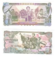 KOREA NORTH 1 WON 1978 TIMBRO VERDE  LOTTO 639 - Corea Del Nord