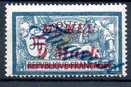 Memel /   Poste Aérienne / N 19 / 9 M Sur 5 F Bleu /  NEUF Avec Charnière - Memel (1920-1924)