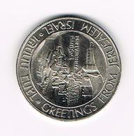 &  ISRAEL  GREETINGS FROM  JERUSALEM  1981 - Israel