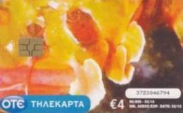 GREECE - X2219  Lionfish 8/10, 90.000ex, 3/10, Used - Greece