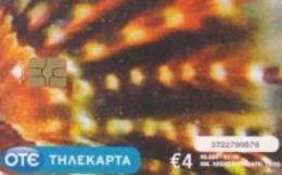 GREECE - X2212  Lionfish 5/10, 90.000ex, 1/10, Used - Greece