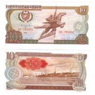 KOREA NORTH 10 WON 1978 TIMBRO ROSSO  LOTTO 634 - Corea Del Nord