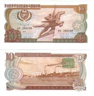 KOREA NORTH 10 WON 1978 TIMBRO VERDE  LOTTO 633 - Corea Del Nord