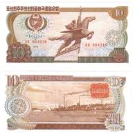 KOREA NORTH 10 WON 1978 TIMBRO ROSSO  LOTTO 632 - Corea Del Nord