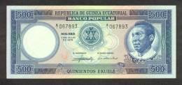 EQUATORIAL GUINEA P.  7 500 E 1975 UNC - Guinée Equatoriale