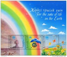 Kazakhstan 1999 For The Sake Of Life On Earth. Protection , BIRD , BUTTERFLY  S/S MNH - Kazachstan