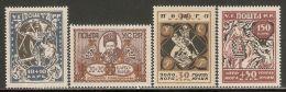 Ukraine SSR 1923 Mi# 67-70 A ** MNH - Famine Relief Fund - Ukraine & West Ukraine