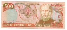 Costa Rica 500 Colones, 1994. P-262a, VF. - Costa Rica