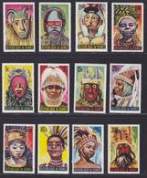 GUINEE N°  223 à 233, AERIENS N° 51 ** MNH Neufs Sans Charnière, TB (D7476) Masques Divers - Guinée (1958-...)