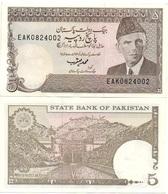 Pakistan - 5 Rupees 1984 - 1999 Pick 38(5) AUNC W/holes Lemberg-Zp - Pakistan