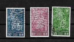 Hong Kong 1983 QEII Performing Arts, Complete Set Used (6700) - Hong Kong (...-1997)