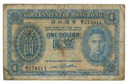 Hong Kong 1 Dollar (n/d) P-316, Used, See Scan. - Hongkong