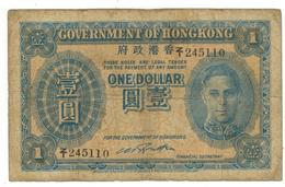 Hong Kong 1 Dollar (n/d) P-316, F. - Hong Kong