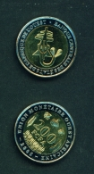 FRANCOPHONE WEST AFRICA  -  2005  200 FCFA Bimetalic  UNC Coin - Coins
