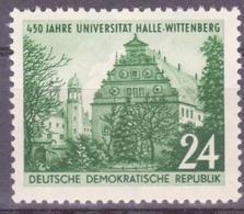 DDR 1952 Universität Halle-Wittenberg , Mi 318  MNH** VF - [6] République Démocratique