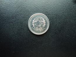 BRÉSIL : 1 CENTAVO  1986   KM 600    NON CIRCULÉ - Brasil