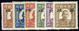 Republic Of China. Japanese Occ. Sc #8N113-8N118. Unused. - 1941-45 Noord-China