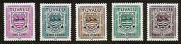 TUVALU 1981 - PORTO Stamps / Postage Due / Coat Of Arms - Year IMPRINT '1982' Mi 1c-5c MNH ** Cv€0,80 V993 - Tuvalu