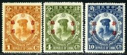 China: Sinkiang. Sc #74-76. Unused. - Sinkiang 1915-49