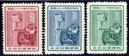Republic Of China. Sc #1140-1142. Unused. * - 1945-... Republic Of China