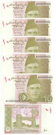 Pakistan - 5 Pcs X 10 Rupees 2018 UNC Ukr-OP - Pakistan