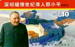 *HONG KONG* - Scheda Usata - Hong Kong