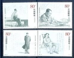 H125- Set Of China 2003. 110th Birth, Comrade Mao. - 1949 - ... People's Republic