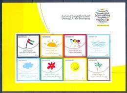 H130- United Arab Emirates 2017 National Program For Happiness. - United Arab Emirates