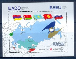 H138- Kyrgyzstan 2015 Eurasian Economic Union EAEU Joint Issue. - Joint Issues