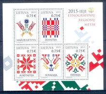 H139- Lietuva Litauen Lithuania 2015. Minority National Year Of The Region. Traditional Weaving. - Lithuania