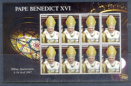 H145- Togolaise Togo 2007. 80th Birthday Of Pope Benedict XVI. - Togo (1960-...)