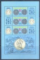 H151- Slovensko Slovakia 2014. Customs History. Numismatics. - Slovakia