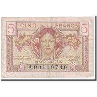 France, 5 Francs, 1947, TB, Fayette:VF29.1, KM:M6a - 1947 Sarre