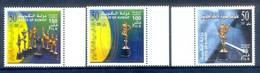 H171- Kuwait 2003 Design Sculptures Sculptures. - Oman
