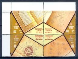 H173- Oman 2003. Old Manuscript. - Oman