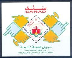H174- Oman 2003. Self Employment & National Autonomous Development. - Oman