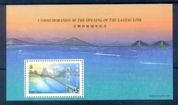 H177- Hong Kong 1997 Opening Of Bridge Lantau Link. Architecture Landmarks The Lantau Link Transport Geography Places - Unused Stamps