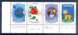 H179- MOROCCO MAROC 2008 CHILDREN DRAWINGS FISH BUTTERFLIES TREES HOUSE CARS MAP. - Morocco (1956-...)