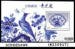 TAIWAN - 2014 Ancient Chinese Art / Blue And White Porcelain Min. Sheet MNH - Art