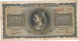 Grecia - Greece 1.000 Dracmas 21-8-1942 Pick 118a.3 Ref 1789 - Grecia