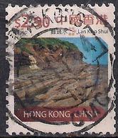 Hong Kong 2014  QE2  $2.90 Landscapes Used Stamp  ( E303 ) - Oblitérés