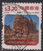 Hong Kong 2014  QE2  $3.70 Landscapes Used Stamp  ( E853 ) - Oblitérés