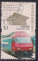 Hong Kong 2010  QE2  $3 Railways Used Stamp  ( E1039 ) - Oblitérés