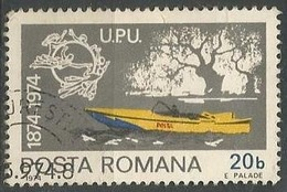 LSJP ROMANIA MARINE TRANSPORTATION BOAT UPU 1974 - 1948-.... Republics